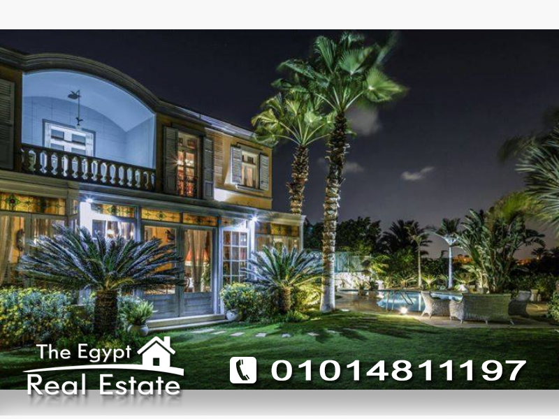 The Egypt Real Estate :Residential Villa Sale in Katameya Heights - Cairo - Egypt
