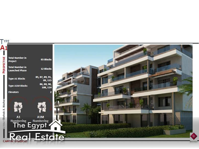 Apartments for sale in new cairo cairo egypt residential for Bureau 175 new cairo