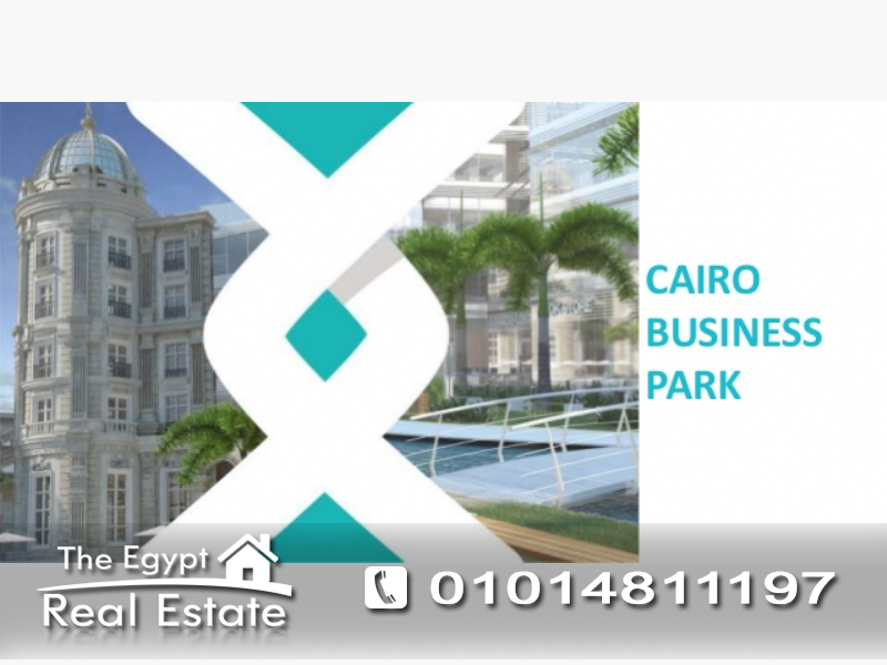 The Egypt Real Estate :2318 :Commercial Office For Sale in  New Cairo - Cairo - Egypt