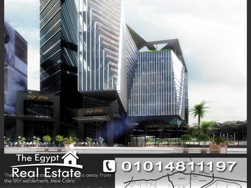 The Egypt Real Estate :Commercial Hospital / Clinic For Sale in New Capital City - Cairo - Egypt