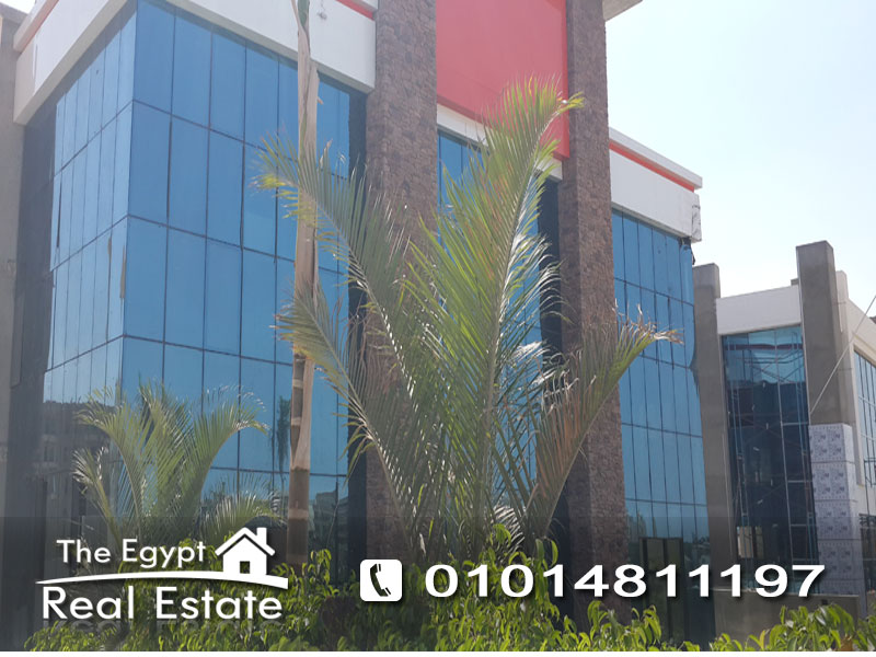 The Egypt Real Estate :516 :Commercial Building For Rent in  1st - First Settlement - Cairo - Egypt